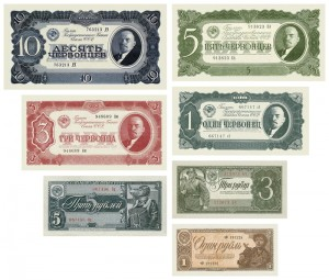 s93_Reproduktion - Banknotes Russland / USSR, 1937-1938