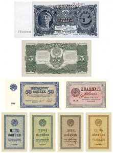 s96_Reproduktion - Banknotes Russland / USSR, 1924-1925