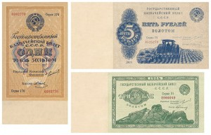 s97_Reproduktion - Banknotes Russland / USSR, 1924